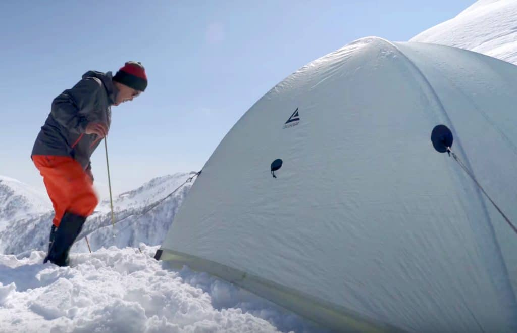 Dyneema Tent Image